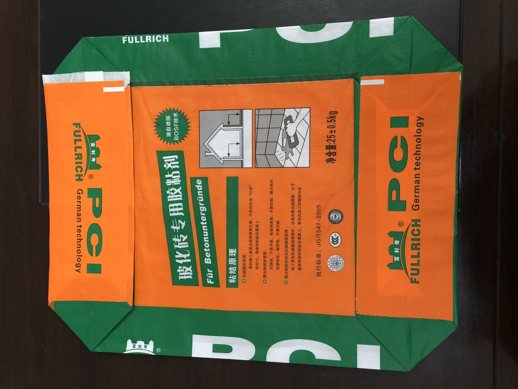 Custom Printed PP Valve Sealed Bags , Recycled Woven Polypropylene Bags